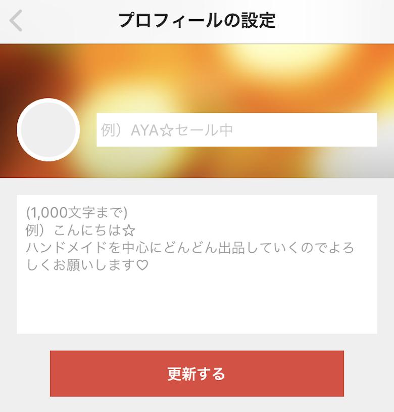 武内_リライト_33_07