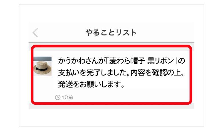 武内_リライト_33_12