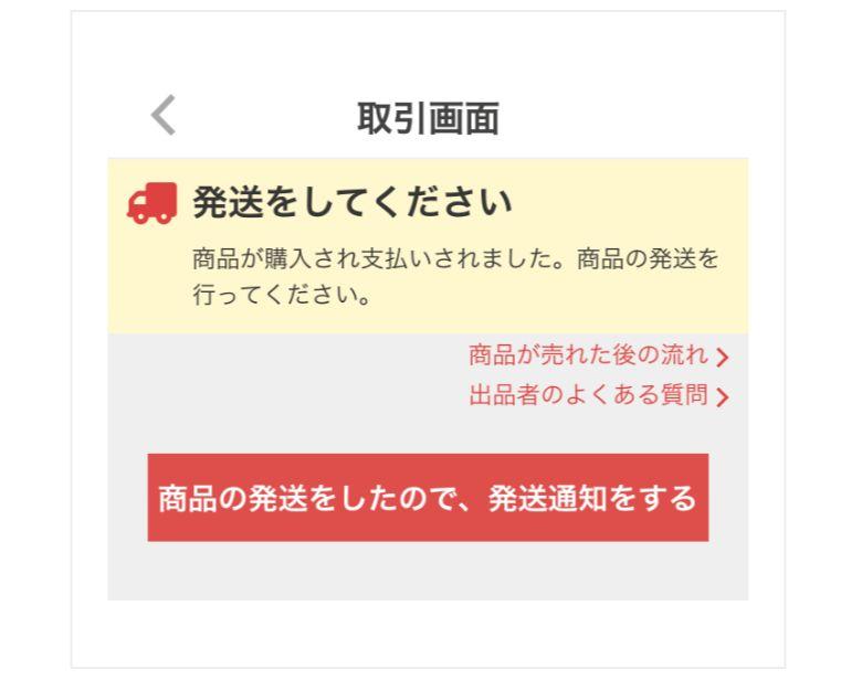 武内_リライト_33_13