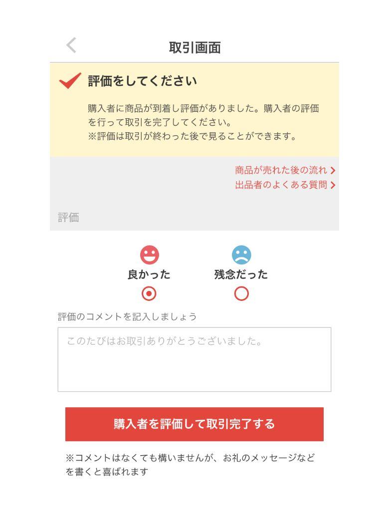 武内_リライト_33_14