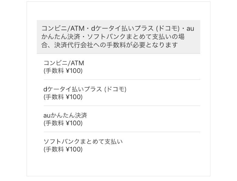 武内_リライト_33_16