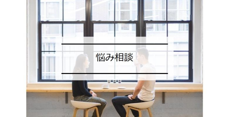武内_新規_115_11