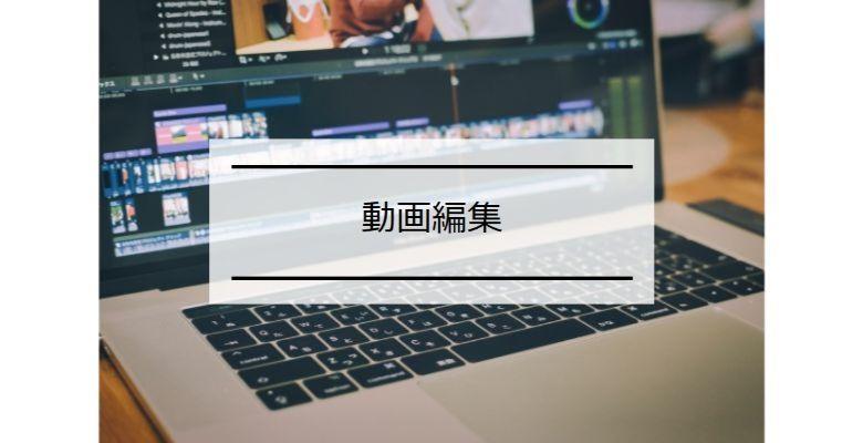 武内_新規_115_14