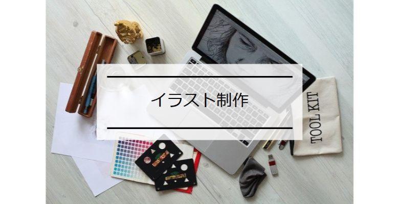武内_新規_115_16