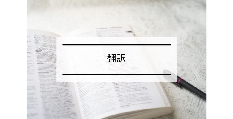 武内_新規_115_17