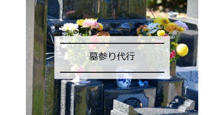 武内_新規_115_21