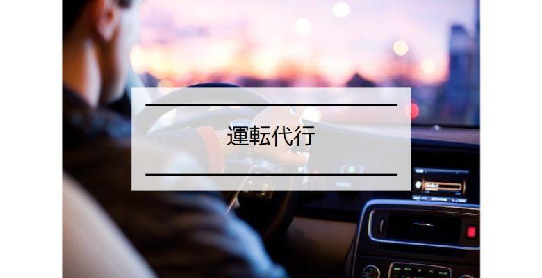 武内_新規_115_22