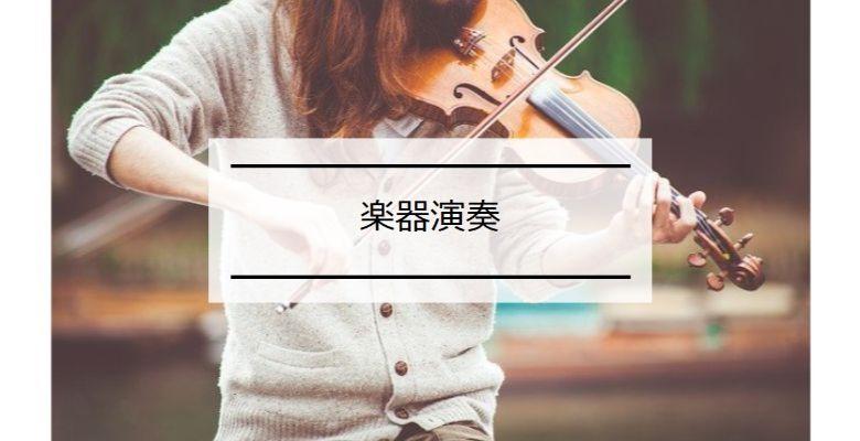 武内_新規_115_25