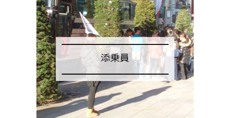 武内_新規_115_30