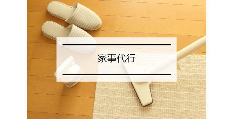 武内_新規_115_31