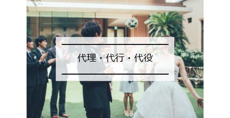 武内_新規_115_34