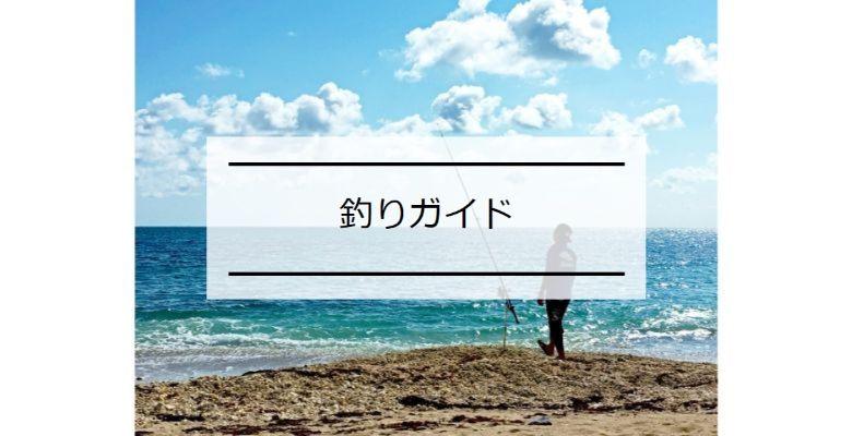 武内_新規_115_39