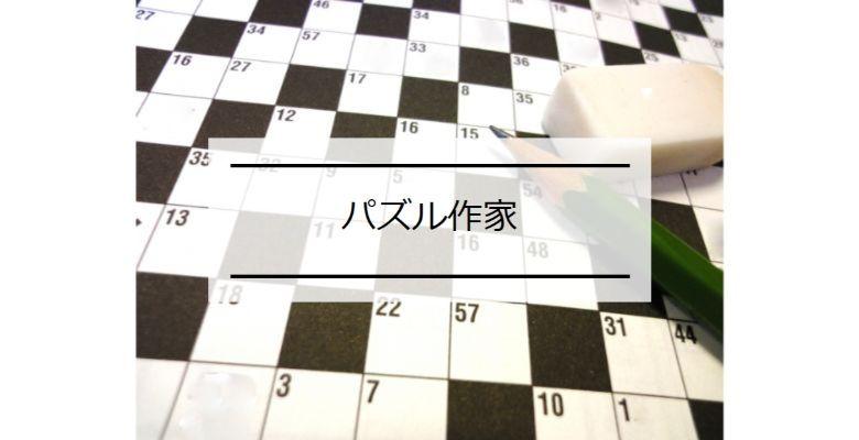 武内_新規_115_41
