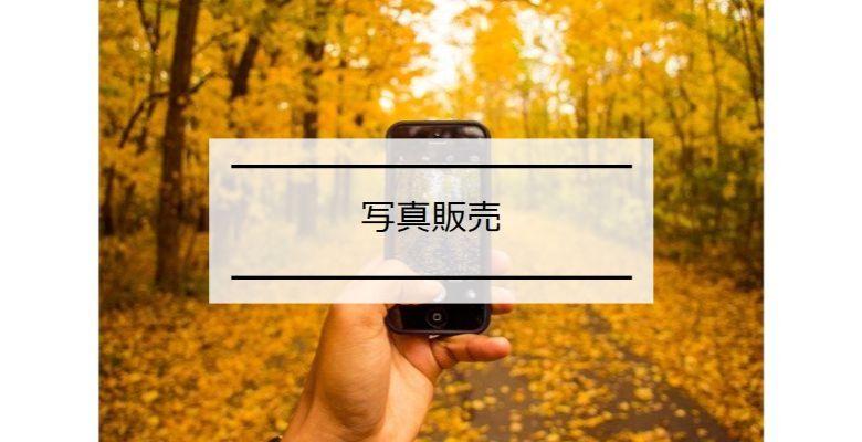 武内_新規_115_42