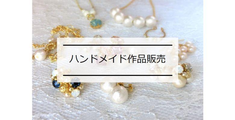 武内_新規_115_43