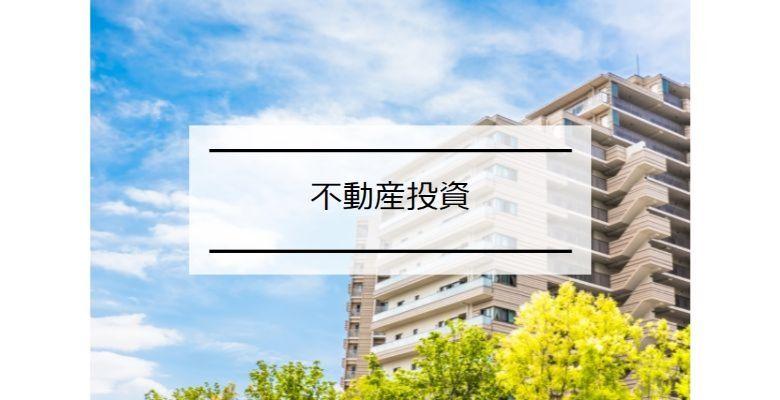 武内_新規_115_47