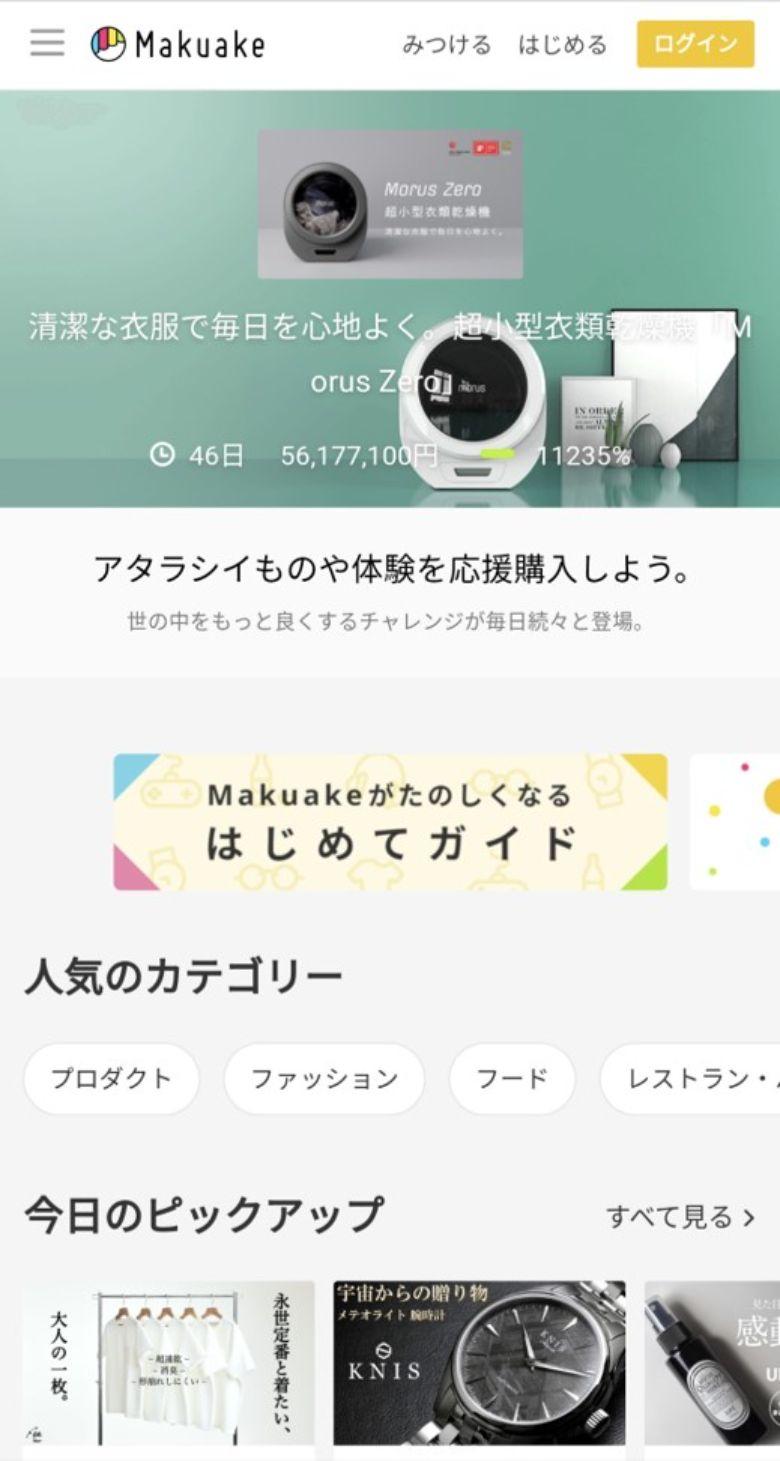 武内_01_11
