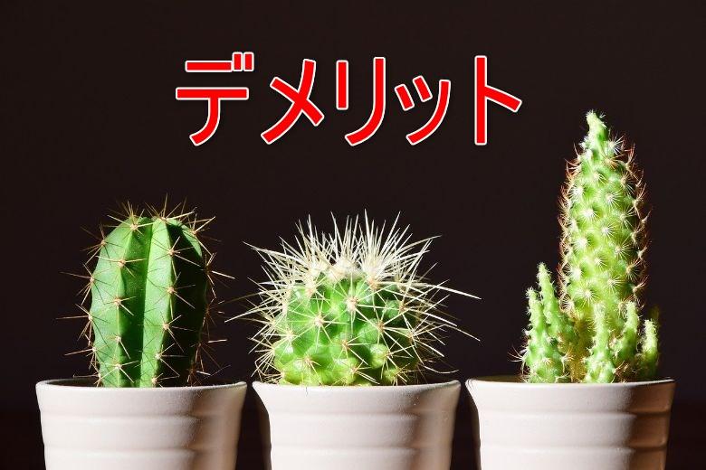 鈴木_新規_14_3