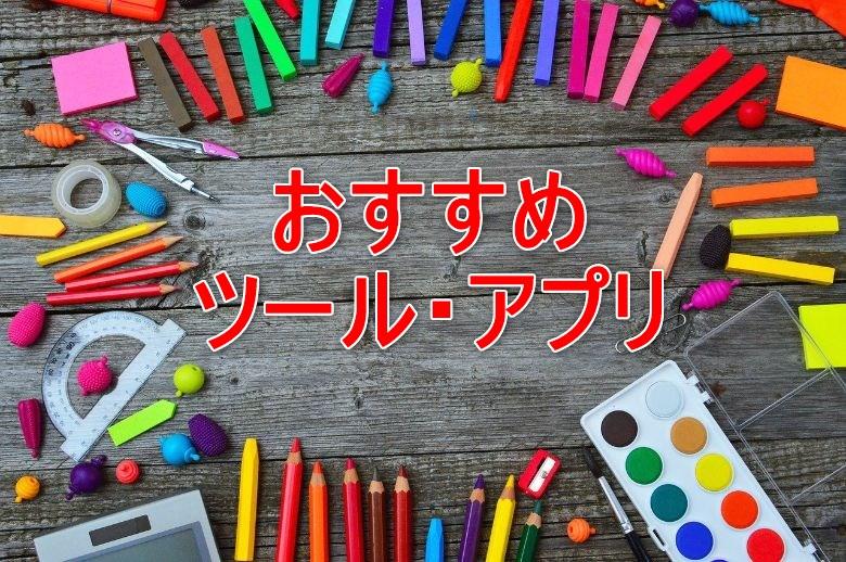 鈴木_新規_8_02