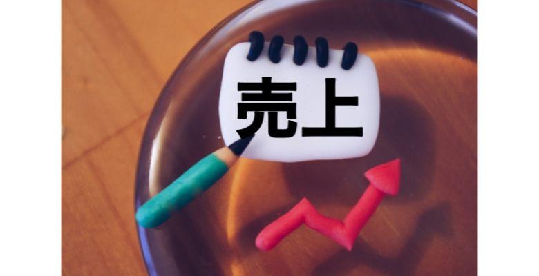 (川添)_リライト_35_2