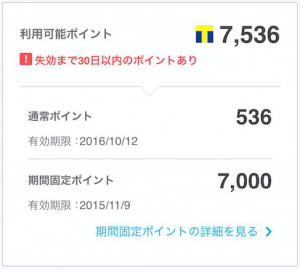2015-11-09_13-45-04