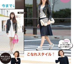 201503_fashion_19