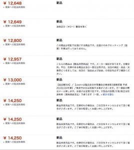 スクリーンショット 2015-10-27 19.04.34