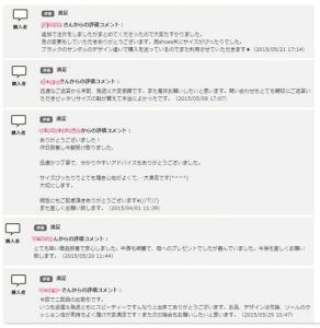 スクリーンショット 2016-03-15 14.45.26