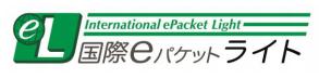 epacketlight 2016-09-15 12.41.20