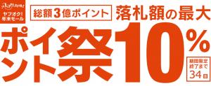 スクリーンショット 2015-11-20 15.35.15