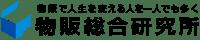 busoken-logo-1