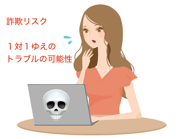 skype_english