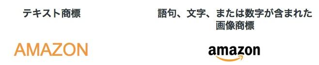 syohyo_2018-12-04_14-35-38