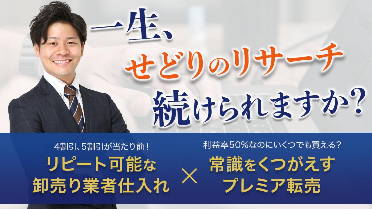 asano7th_blog_thumbnail