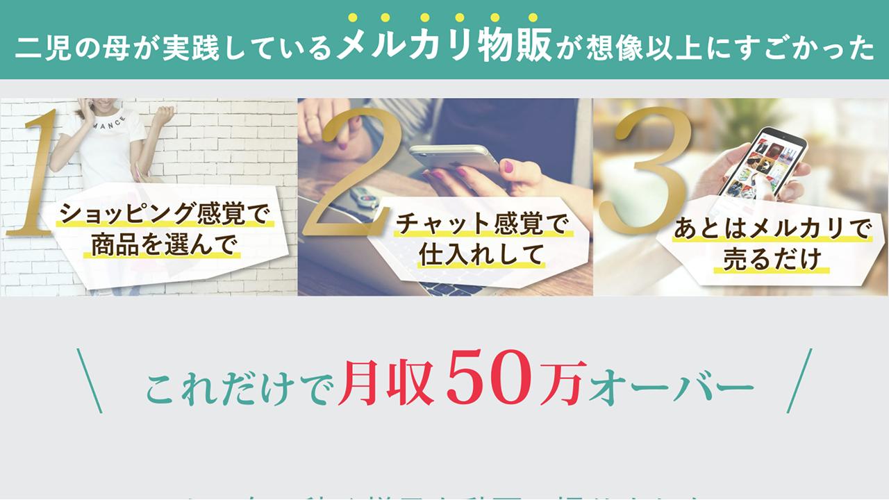 chn-mer_blog_thm